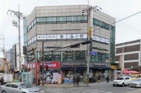 인천 부평동 올근생 사거리 코너 건물 매각