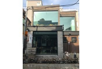 연남동 역세권 리모델링 건물 매각