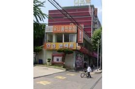 신흥동 상업지 더블역세권 대로변 건물 매각
