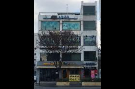 마포구 대로변 코너 건물 매각