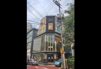 신사동 리모델링용 건물 매각!