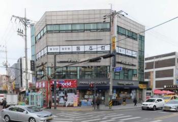 부평동 사거리코너 수익율4.4% 꼬마빌딩!!
