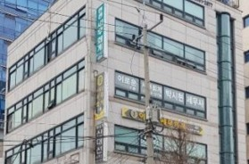 영등포구, 올근생 사무실 용도 빌딩