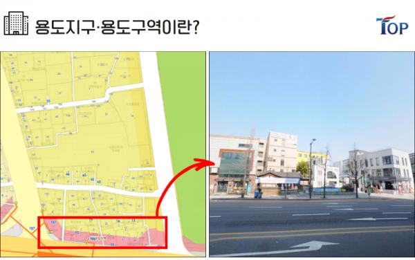 탑빌딩부동산중개법인_탑빌딩_건축물대장_용도지구 (1).png