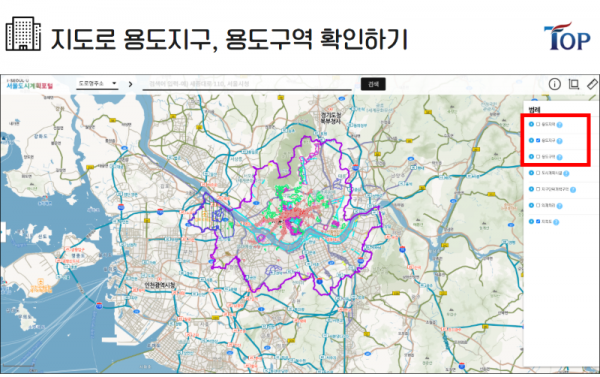 탑빌딩부동산중개법인_탑빌딩_건축물대장_용도지구 (10).png