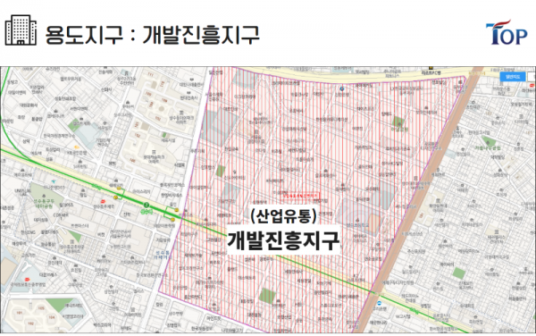 탑빌딩부동산중개법인_탑빌딩_건축물대장_용도지구 (6-2).png