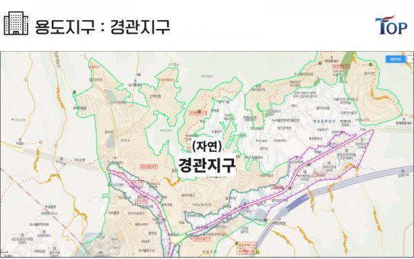 탑빌딩부동산중개법인_탑빌딩_건축물대장_용도지구 (6-4).png