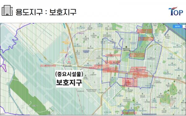 탑빌딩부동산중개법인_탑빌딩_건축물대장_용도지구 (6-3).png