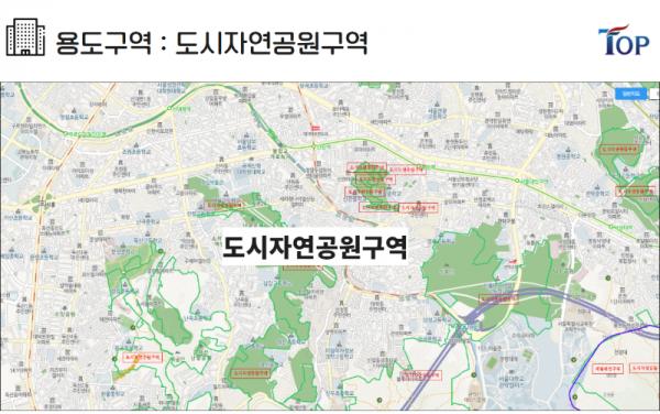 탑빌딩부동산중개법인_탑빌딩_건축물대장_용도지구 (8-2).png