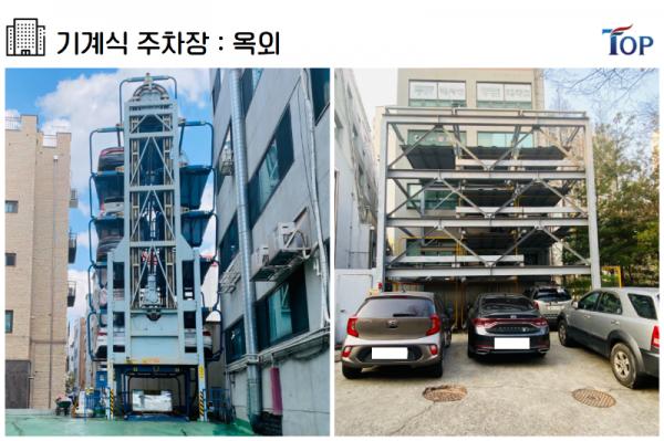 탑빌딩부동산중개법인_탑빌딩_건축물대장_건축면적(3).png